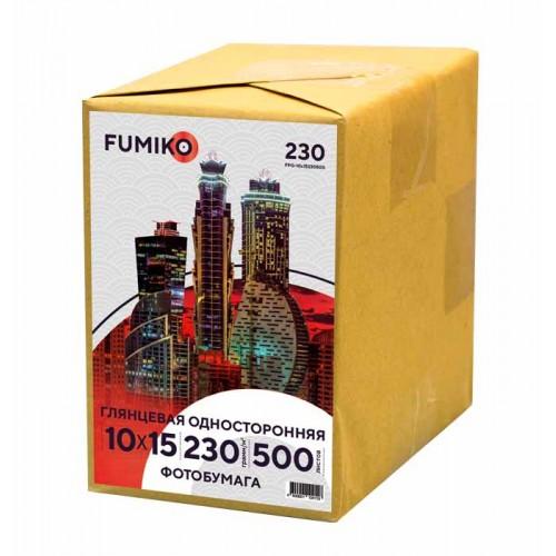 Фотобумага ЭКОНОМ(FUMIKO) (230гр/м) глянцевая односторонняя 230гр/м, 10х15см, 500л.