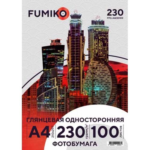 Фотобумага ЭКОНОМ(FUMIKO) (230гр/м) глянцевая односторонняя 230гр/м, А4, 100л.