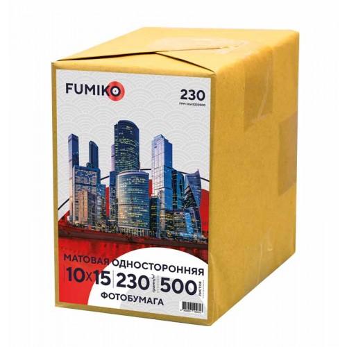 Фотобумага ЭКОНОМ(FUMIKO) (230гр/м) матовая односторонняя 230гр/м, 10х15см, 500л.