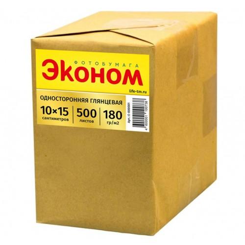 Фотобумага Эконом (180гр/м) глянцевая односторонняя 180гр/м, 10х15см 500л.