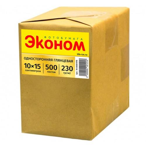 Фотобумага ЭКОНОМ (230гр/м) глянцевая односторонняя 230гр/м, 10х15см 500л.