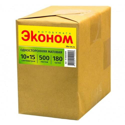 Фотобумага ЭКОНОМ (180гр/м) матовая односторонняя 180гр/м, 10х15см, 500л.