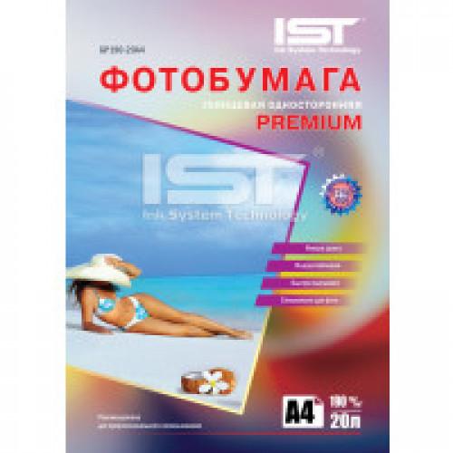 Фотобумага Premium глянцевая односторонняя IST, 190г/A4/20 листов