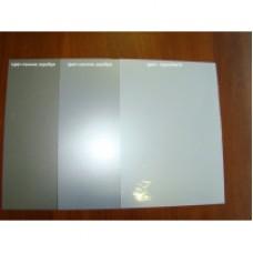 ПВХ SIJ PVC 300, A4, серебряный -H (перламутр)