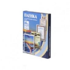 Пленка для пакетного ламинирования, 80мкм, 111*154, 100 листов