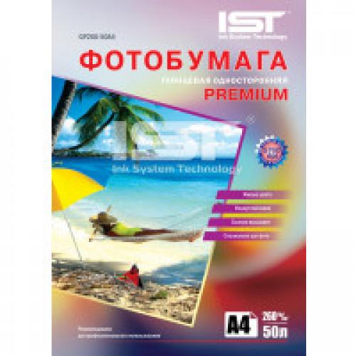 Фотобумага Premium глянцевая односторонняя IST, 260г/A4/50 листов
