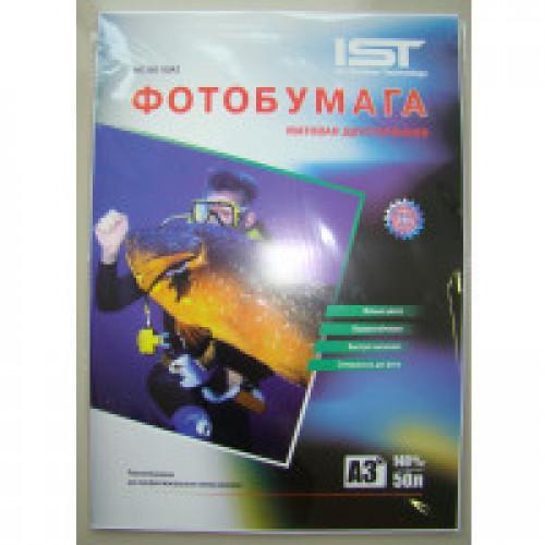 Фотобумага матовая двусторонняя 140гр/м, А3  ( 29.7х42 ), 50л, пакет