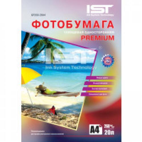 Фотобумага Premium глянцевая односторонняя IST, 260г/A4/20 листов