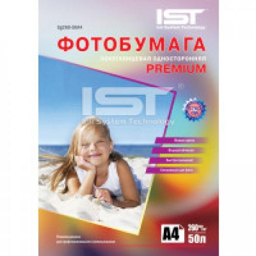Фотобумага Premium полуглянцевая односторонняя IST, 260г/A4/50л