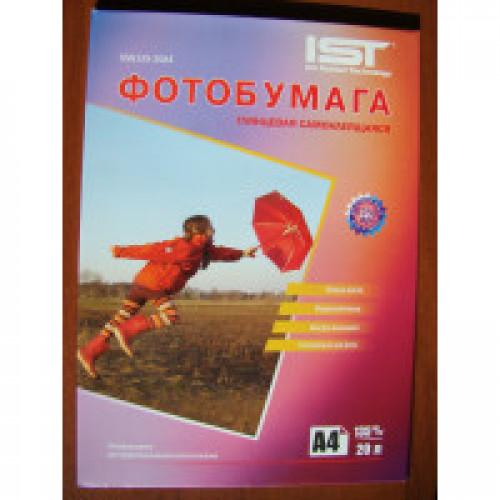 Фотобумага IST (135гр/м) самоклеящаяся глянцевая односторонняя 135гр/м, А4 (21х29.7), 20л