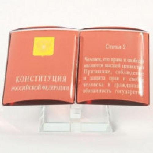 Заготовки стеклянные SJ25В, 105х110х30 mm, книга