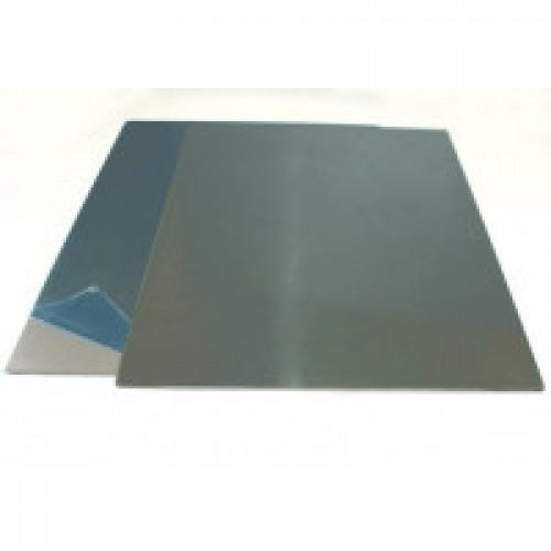 Стальные  пластины для пресс-ламинатора, матовые 210х 297х 0.8мм