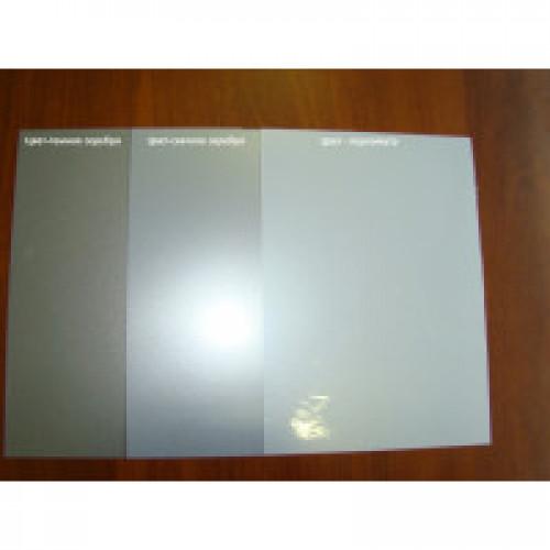 ПВХ PVC–CP-Y, 210*297, серебряный (Светлое)